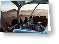 Mount Sinai Helicopter Greeting Card