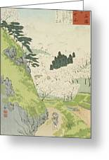 Mount Yoshino, Cherry Blossoms Greeting Card