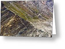 Mountain Abstract 1 Greeting Card