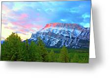 Mountain At Dawn Greeting Card