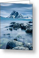 Mountain Blues - Verticald Greeting Card