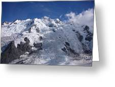 Mountain Cloud Scape Greeting Card