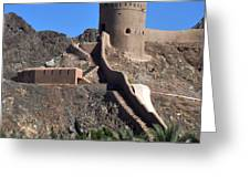 Mountain Fort Greeting Card
