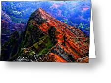 Mountain Landscape 27  Greeting Card
