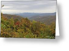 Mountain Landscape 6 Greeting Card