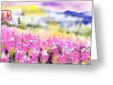 Mountain Landscspe Greeting Card