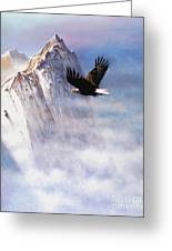Mountain Majesty Greeting Card