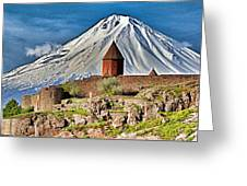 Mountain Monastery Greeting Card