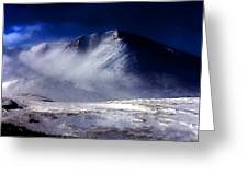 Mountain Of Alaska Greeting Card