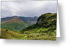 Mountain Path Horiz Greeting Card