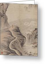 Mountain Path Landscape Ink Painting Greeting Card
