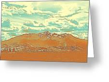 Mountain Range 2 Greeting Card