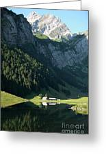 Mountain Sight Greeting Card