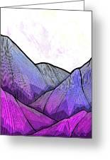 Mountain Texture Greeting Card