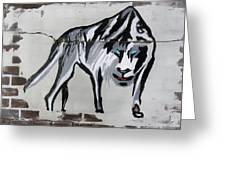 Mountain Tiger Greeting Card