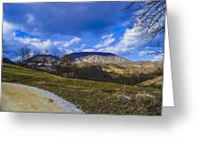 Mountain Udrc  Greeting Card