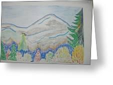Mountain View.switzerland 1995 Greeting Card
