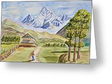 Mountains And Valley Greeting Card