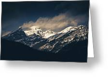 Mountains At Dusk Greeting Card