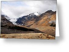 Mountains Clouds And Glaciers 2 Greeting Card