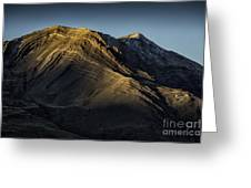 Mountains In Argentina Greeting Card