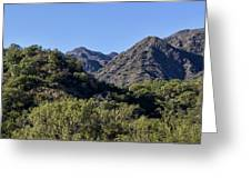 Mountains In Cordoba, Argentina Greeting Card