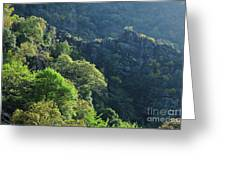 Mountains Of Lousa Greeting Card