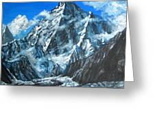 Mountains View Landscape Acrylic Painting Greeting Card