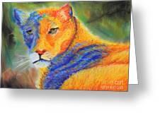 Mountian Lion 1 Greeting Card