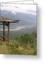 Mountian Lookout Greeting Card
