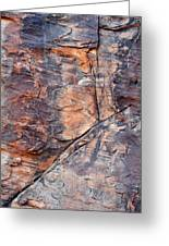 Mouse's Tank Canyon Wall Greeting Card