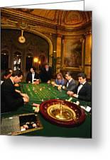 Move Over James Bond Greeting Card