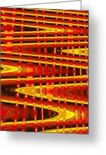 Moveonart Abstract Waves And Light Five Greeting Card