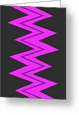 Moveonart Electricpurple Greeting Card