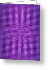 Moveonart Intentionally Intelligently Impressed Violet Therapy One Greeting Card