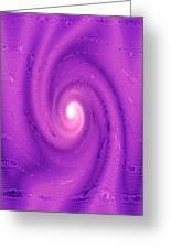 Moveonart Movement In Purple 2 Greeting Card
