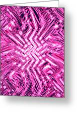 Moveonart Pink Shock Greeting Card