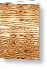 Moveonart Refining Purifying Gold Greeting Card