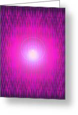 Moveonart The Power Being Pink Greeting Card