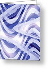Moveonart The Song Arising Within 1 Greeting Card