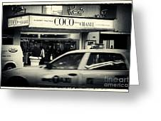 Movie Theatre Paris In New York City Greeting Card by Sabine Jacobs