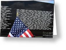Moving Wall - Vietnam Memorial Greeting Card