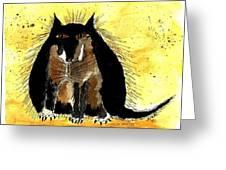 Mprints - Bruiser Greeting Card