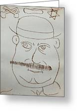Mr Bloom - Red Greeting Card