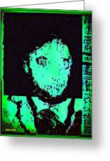 Mr. Fright By Nite Greeting Card