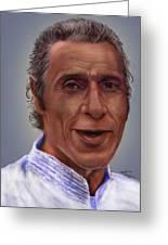 Mr. Garay Portrait Greeting Card