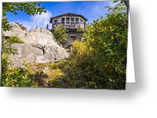 Mt. Cammerer Observation Tower Greeting Card