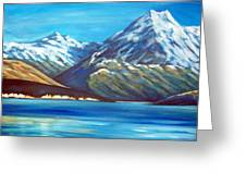 Mt Cook New Zealand Greeting Card