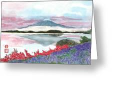 Mt. Fuji Morning Greeting Card