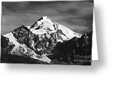 Mt Huayna Potosi In Monochrome Greeting Card